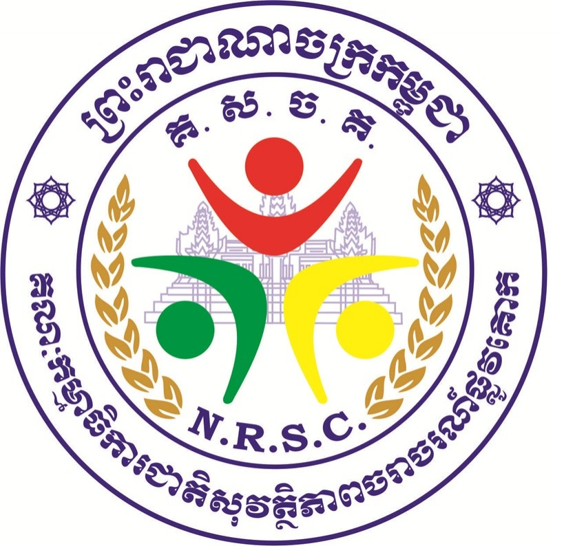 National Road Safety Committee
