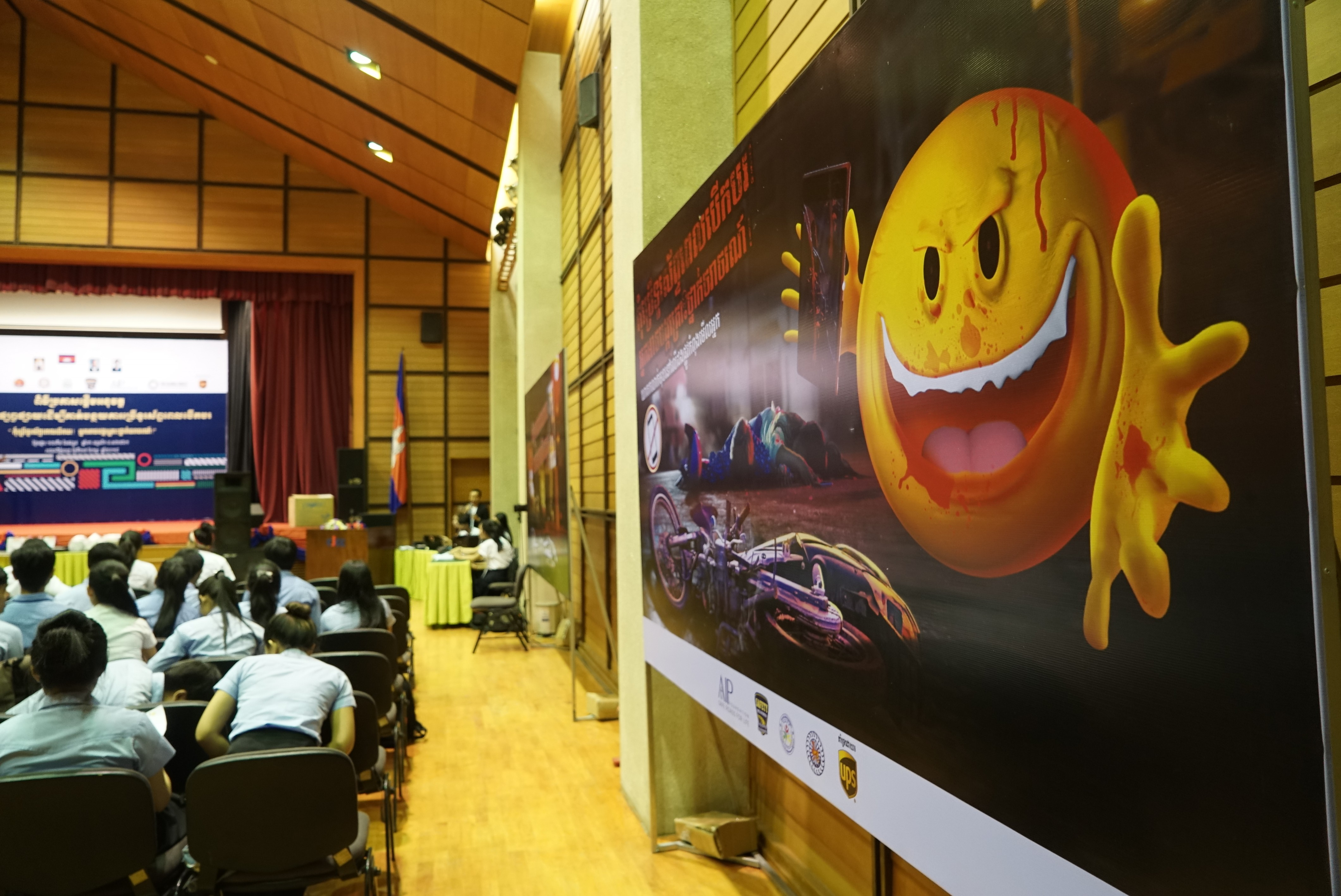 Emojis take on sinister role in new campaign addressing distracted driving among youth